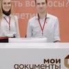 Многофункциональный центр Пермского края (МФЦ)