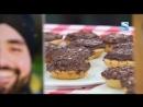 Правила моей пекарни, 7 сезон, 1 эп. Пирог