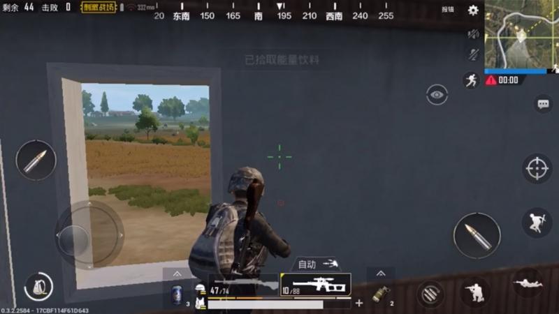 Mobile pubg gameplay