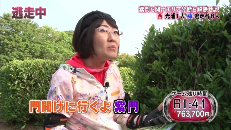 Run for money 逃走中 Toso chu 2014 07 06 Snow White and Seven Samurai 白雪姫と七人の侍