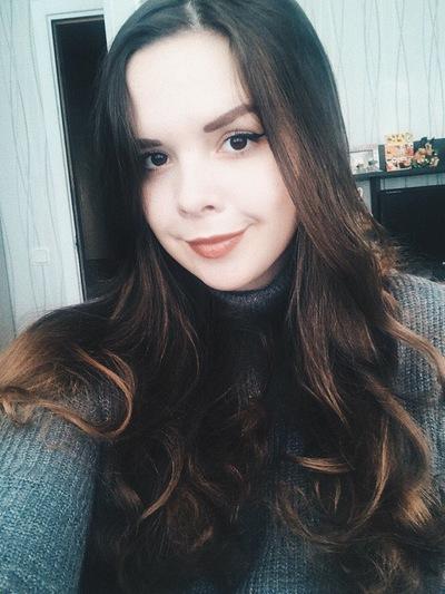 Алёна Мосина