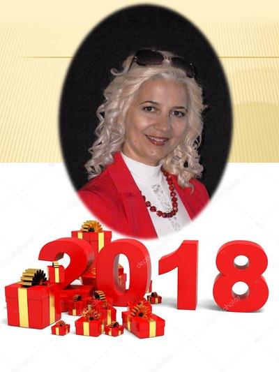 Ольга Данилкина