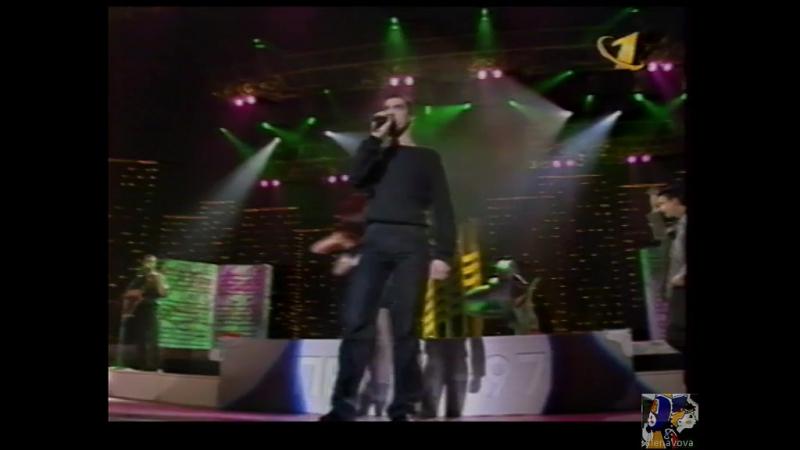 Лесоповал. Королева Марго (Песня-97, отборочный тур)