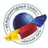 Официальная Невская лига МС КВН Санкт-Петербург