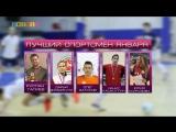 Премия Олимп - лучший спортсмен января!!!