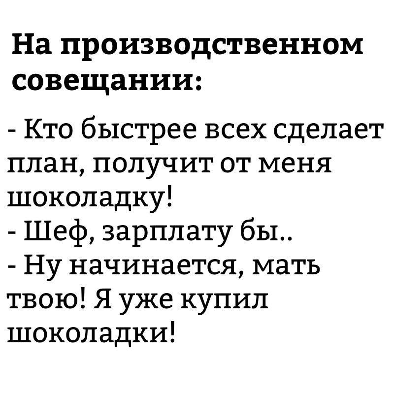 https://pp.userapi.com/c841337/v841337559/24edd/KKqARnLekWA.jpg