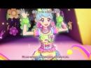 Aikatsu 161 Nina Dojima – Miel Miere RUS SUB Kaраоке