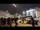 Дети жгут на уличном выступлении группы Рубинштейн
