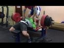 Жим 2*330 кг в 2 слоя ( внутренние )