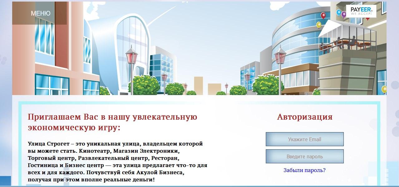 Инвестиционные хайп проекты рф
