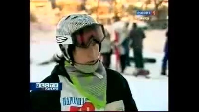 Вести Саратов 9 марта 2010