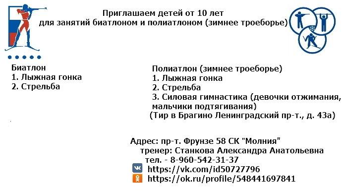 Бесплатные спортивные секции для детей в Ярославле