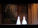 Коломиец Анастасия и Чернова Александра - Лауреат III степени