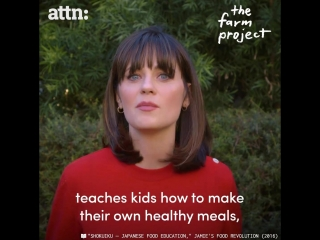 4. «The Farm Project» with Zooey Deschanel.