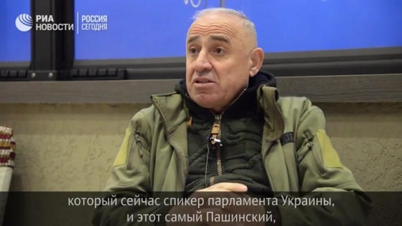 Грузинский генерал Тристан Цителашвили о том, как собирал информацию о стрельбе на Майдане