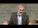 230 – İmanın Tadı - (Hayat Rehberi Sohbetleri) Nureddin Yıldız