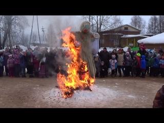 22 февраля 2015 год.Пинега.Масленица.Хоровод и сожжение чучела.