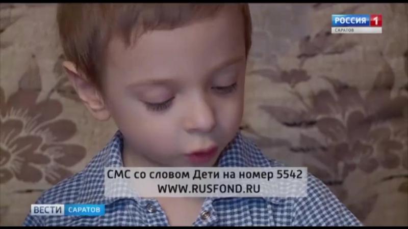 Хрустальный малыш получил 19 переломов за три года жизни