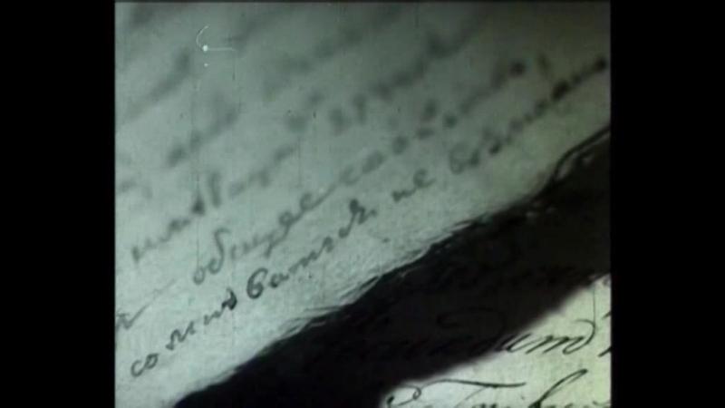 06. Начинается с точки (1970)
