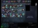 Twitchmaster GSBANG Stream Dota2/new akk/1.5к/ MONKEY KING