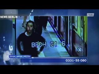 Polizei sucht - Unglaubliche Tat - Prgelattacke am Potsdamer Hauptbahnhof und alle schauen weg