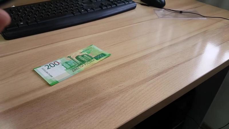 Новые банкноты 200 и 2000 рублей. приложение ГОЗНАК.