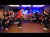 Breakdance Кузен vs Баунти