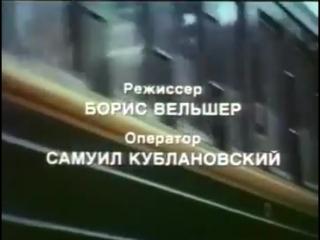 lyubit-po-russki-любить-по-русски-on-memocast-com-iklip-scscscrp