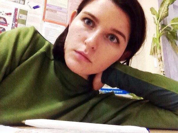 Фото №456239224 со страницы Марии Пономаревой