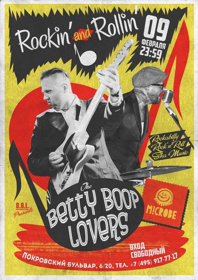 09.02 The Betty Boop Lovers в баре Микроб!