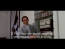 "Американский Психопат | American Psycho (2000) ""Эй, Пол!""  Huey Lewis & The News - Hip To Be Square"