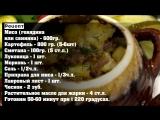 Потрясающе вкусное блюдо в горшочке на каждый день!