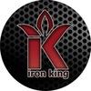 Iron King. ТРЕНАЖЕРЫ ОТ ПРОИЗВОДИТЕЛЯ