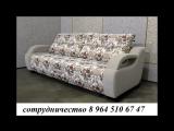 Каталог мебели мебельной фабрики Ваш Стиль - диван-кровать Фаворит (пума, пружинная змейка)
