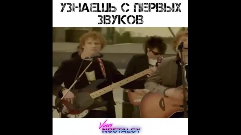 Братья Грим - Ресницы (2005)