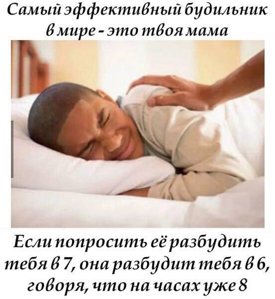 Фото №456244422 со страницы Анастасии Ерохиной
