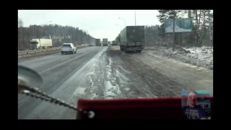 Начинающий Дальнобойщик! Поездка в Челябинск