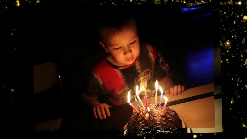 C Днем Рождения наш любимый Амиренок