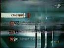 Далее REN-TV, 2004 Фрагмент