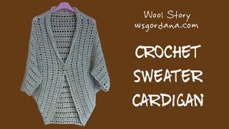 DIY Tutorial - Crochet Sweater Cardigan (Heklani Kardigan)