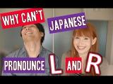 Why do Japanese mix up