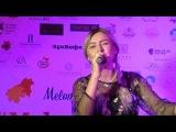 Певица САРА ОКС выступает на вечеринке Melon Boom глянцевого журнала MelonRich, песня Ним...