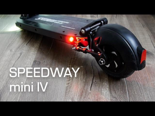 Обзора электросамоката Speedway mini 4. Часть 1. Первые впечатления