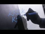 Маркер Krink K-42  Обзор от Graffitimarket.ru