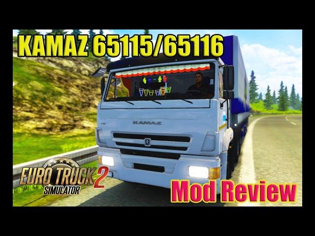 ETS2 KAMAZ 65115/65116 Mod Review Euro Truck Simulator 2 Kamaz 65115 65116 MOD
