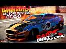 CarX Drift Racing (ПК) | Винилы в CarX - Новое DLC | Новый Ford Mustang GT-350