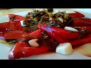 Маринованный красный перец по-армянски /Marinated red pepper in Armenian style