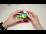 MAGIC CUBE волшебный, магический куб i-prize.ru