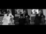Алексей Хвостенко - Прощальная (Могила_Live)