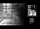 Уладзіслаў Галубок 1882 1937 Адкрытая лекцыя Васіля Дранько Майсюка